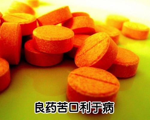 增广贤文 29 (天上众星)