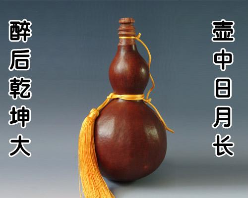 增广贤文 31 (凡人不可)